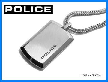 送無 新品■ポリス POLICE ネックレス 24920PSS-A★