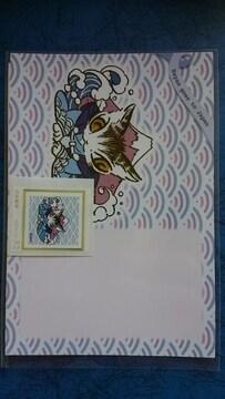 わちふぃーるど B 世界切手まつり スタンプショウ 切手52円&ポストカード