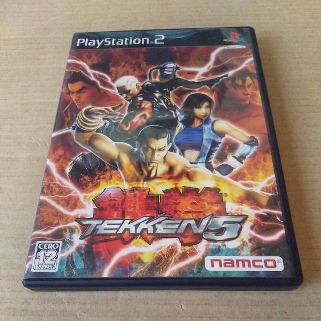 PS2☆鉄拳5☆  < ゲーム本体/ソフトの