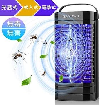 【2020最新発行】蚊取り器 電撃殺虫器 強風吸入式