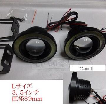 3.5インチ LEDフォグランプ 12v 10W 7000k COBイカリング付