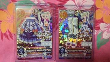 アイカツ★2014年第5弾★PRナイトメアカプリコーンスカート&ブーツ★ユリカ