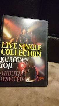 久保田洋司「LIVE SINGLE COLLECTION」DVD/嵐 東南西北