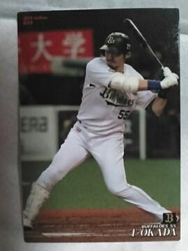 送料無料 カルビー2019 オリックス T—岡田 レギュラーカード