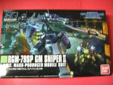 1/144 HGUC No.146 RGM-79SP 「ジム・スナイパー�U」 機動戦士ガンダム0080