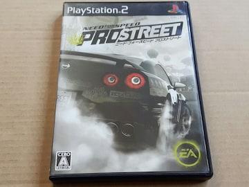 PS2☆ニードフォースピードプロストリート☆