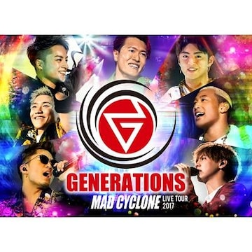 即決 GENERATIONS LIVE TOUR 2017 MAD CYCLONE 初回盤 Blu-ray