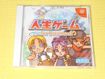 DC★人生ゲーム for Dreamcast