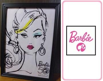 バービー人形オシャレ50周年デザインアートフレームBarbie