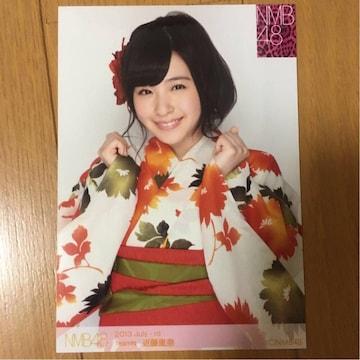NMB48 近藤里奈 2013.July 生写真 AKB48