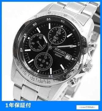 新品 即買■セイコー 腕時計 クロノ SND367P ブラック シルバー