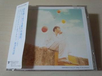 高浪敬太郎CD「EVERYDAY'S OUT OF TOWN」ピチカート・ファイヴ●