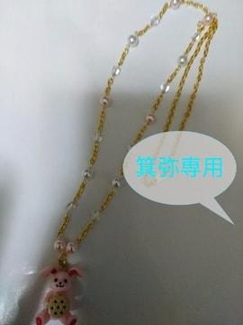 ピンク/白パールうさぎネックレス&ピアス◆ロリィタ姫系◆ラスト1点即決