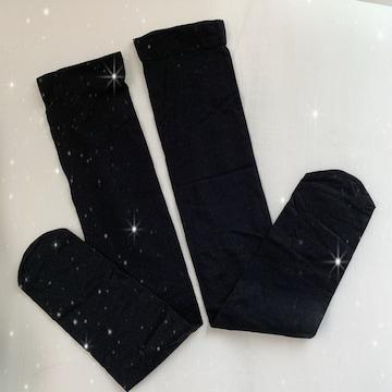 ●シンプル無地ブラックのニーハイソックス・靴下●