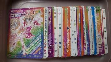 きらりんレボリューションカード60枚詰め合わせ福袋