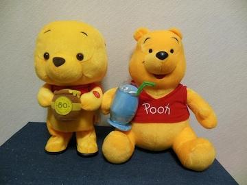 ディズニー くまのプーさん ぬいぐるみセット Pooh (C-2)