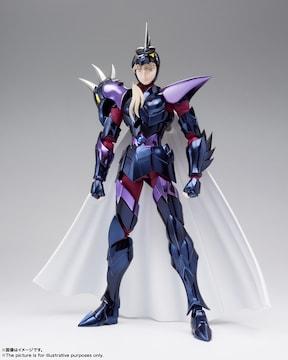 聖闘士聖衣神話EX アルファ星 ドウベジークフリート