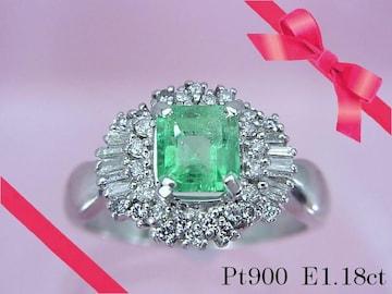 【即買い】Pt900 1.18ct エメラルド ダイヤモンドリング 13号 A88★dot