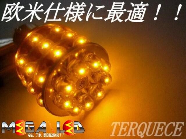 mLED】セルシオ20系21系前期/超高輝度36連ポジションランプ/オレンジ < 自動車/バイク