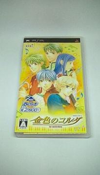 PSP 金色のコルダ ベスト / ネオロマンスゲーム クラシック 乙女ゲーム ゲームソフト