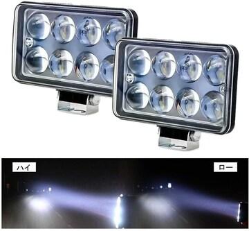 12V/24V 防水 スポットビーム デッキライト LED ワークライト