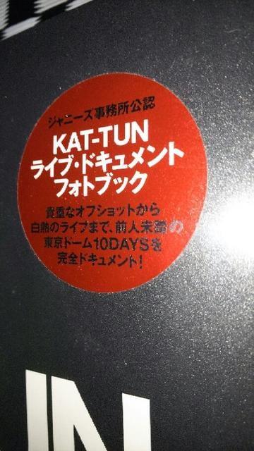 KAT-TUN   新品未使用   ライブ写真集 < タレントグッズの