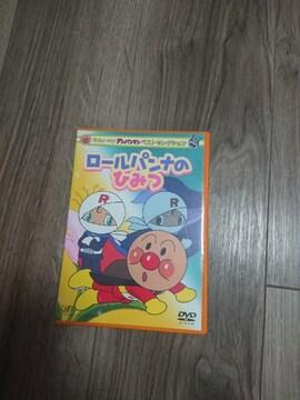 アンパンマン DVD 40
