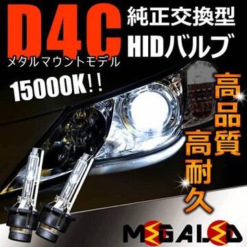 Mオク】ハスラーMR31S/41S系/ヘッドライト純正交換HIDバルブ15000K
