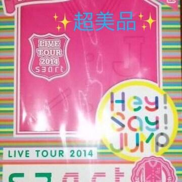 超美品☆Hey!Say!JUMP★Smart 初回限定盤