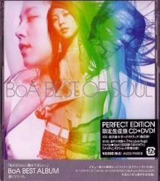 BoA★BEST OF SOUL★限定生産盤(CD+DVD)★未開封