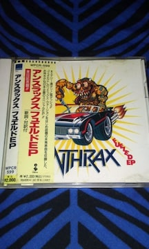 Anthrax/Fueled EP 来日記念盤