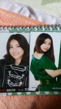 AKB48写真 大島優子セット7