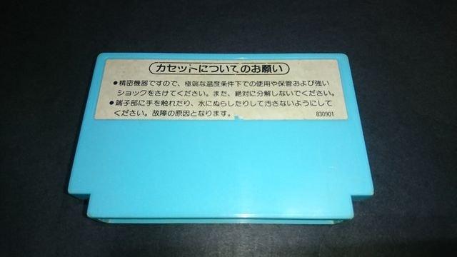 FC アイスクライマー / 箱・説明書付き 外箱のみFFマーク付き後期版 ファミコン < ゲーム本体/ソフトの
