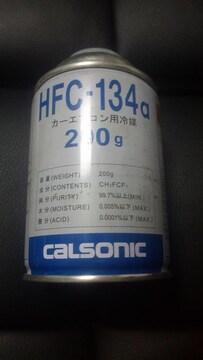 カーエアコンクーラーガス HFC-134a