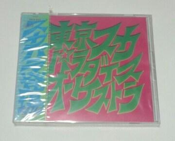 東京スカパラダイスオーケストラ/スカパラ登場/新品/希少/廃盤