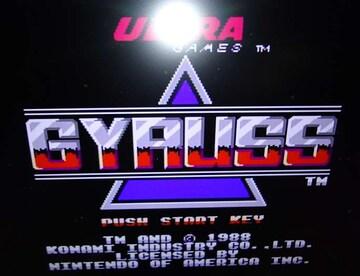 GYRUSS ジャイラス カセットのみ ファミコン形式
