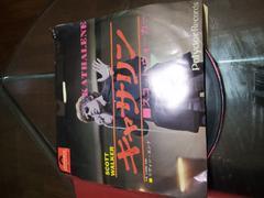 レコード キャサリン スコット ウォーカー リヴィン エンド  昭和洋楽レア