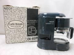 6009☆1スタ☆NEOT コーヒーメーカー CN-415