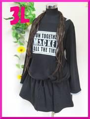 秋新作◆大きいサイズ3Lブラック◆前ミッキーロゴ◆腰絞りチュニック