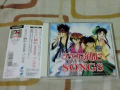 CD るろうに剣心 明治剣客浪漫譚 ソングス ボーカルアルバム