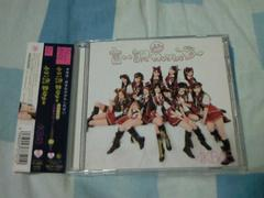CD+DVD AKB48 言い訳Maybe