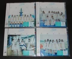 STU48 大好きな人 初回盤ABCD(DVD付)