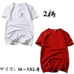 メンズ 半袖 無地  Tシャツ カジュアル クルーネック 17MNDT15