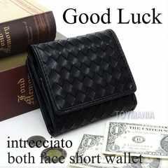 新品 イントレチャート 編み込み 財布 メンズ 二つ折り財布 レディース 黒