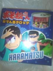 おそ松さん おでん缶クロック カラ松 KARAMATSU