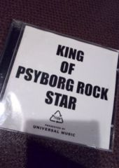 hide/KING OF PSYBORG ROCK STAR/初回DVD付/X JAPAN