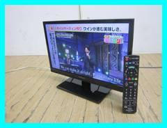 Panasonicビエラ19V型ハイビジョン液晶テレビTH-19D300/2016年製