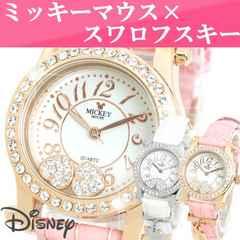 スワロフスキー 64石 ミッキー 腕時計 レディース ディズニー