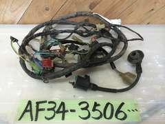 ☆AF34 ライブディオ シャッターキー メインハーネス AF35 SR ZX