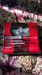 稲葉浩志「羽【龍が如く盤」CD+DVD